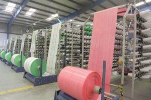 قاعدة بيانات الشركات والمصانع العاملة فى مجال الصناعات البلاستيكية