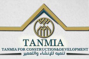 شركة تنمية للإنشاء والتعمير