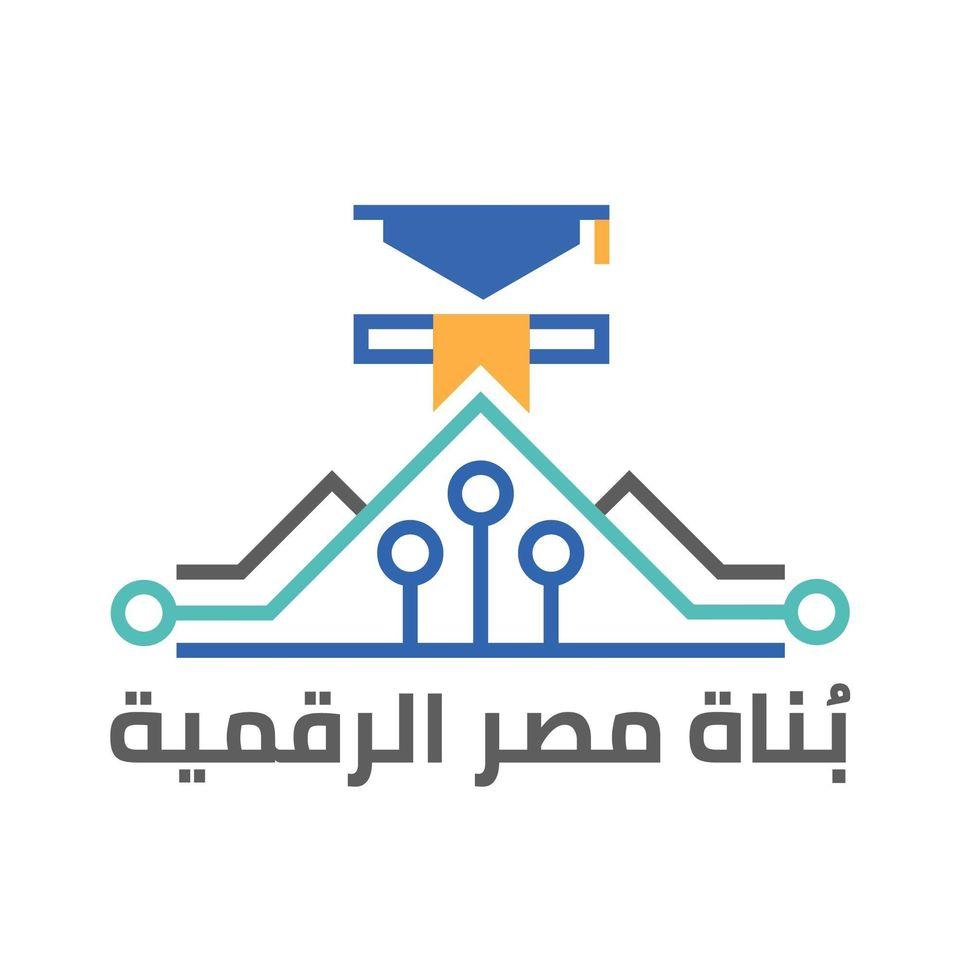 مبادرة بناة مصر الرقمية