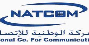 الشركة الوطنية للاتصالات ناتكوم