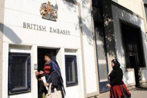 British Embassy in Cairo
