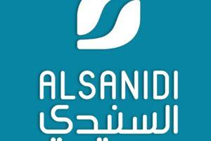 وظائف محاسبين بشركة السنيدي للوازم الرحلات بالسعودية