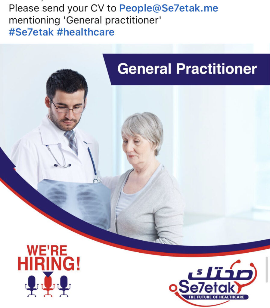 General Practitioner at Se7etak