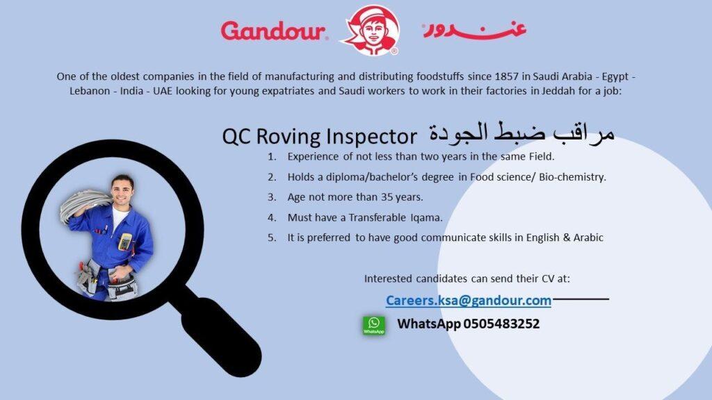 QC Roving Inspector at Gandour