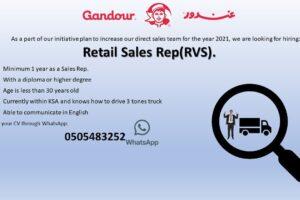 Retail Sales Rep at Gandour