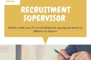 Recruitment Supervisor at DAWAM Business Solution