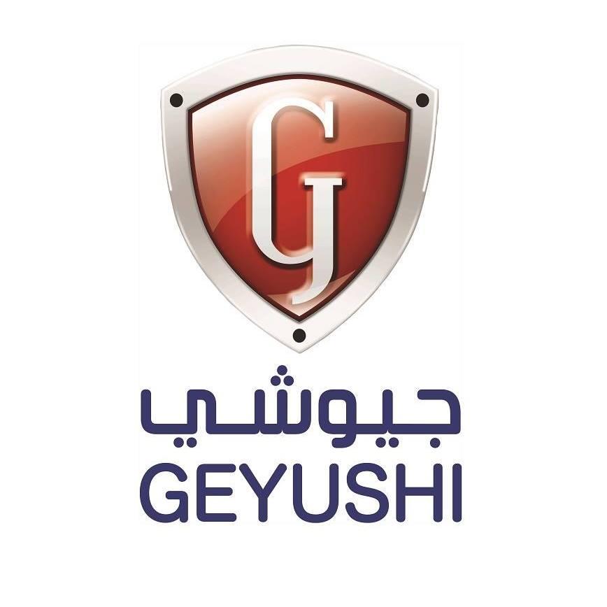 Call Center Agent at Geyushi Motors