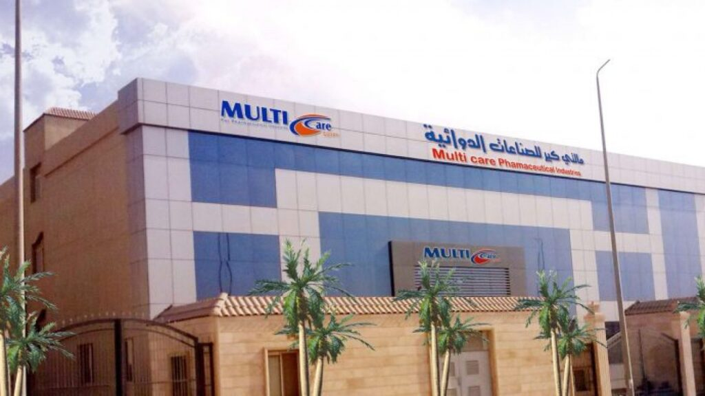 Multicare Egypt for Pharmaceutical Careers