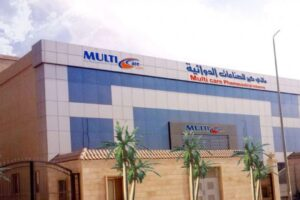 Multicare Egypt for Pharmaceutical Careers