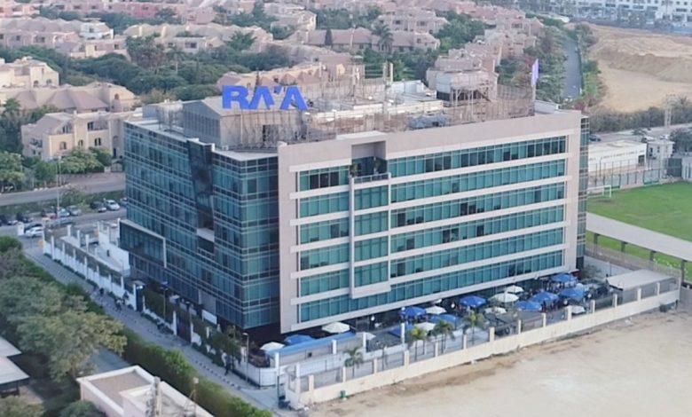 Trainee Accountant Paid at Raya Smart Buildings