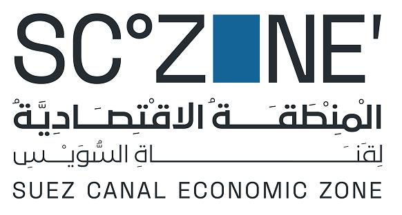 اعلان وظائف الهيئة العامة للمنطقة الاقتصادية لقناة السويس